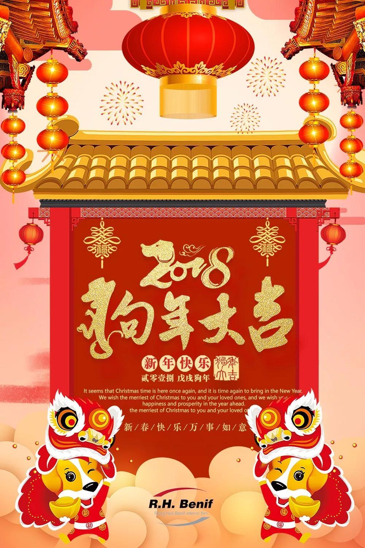 WeChat Image_20180208130246.jpg